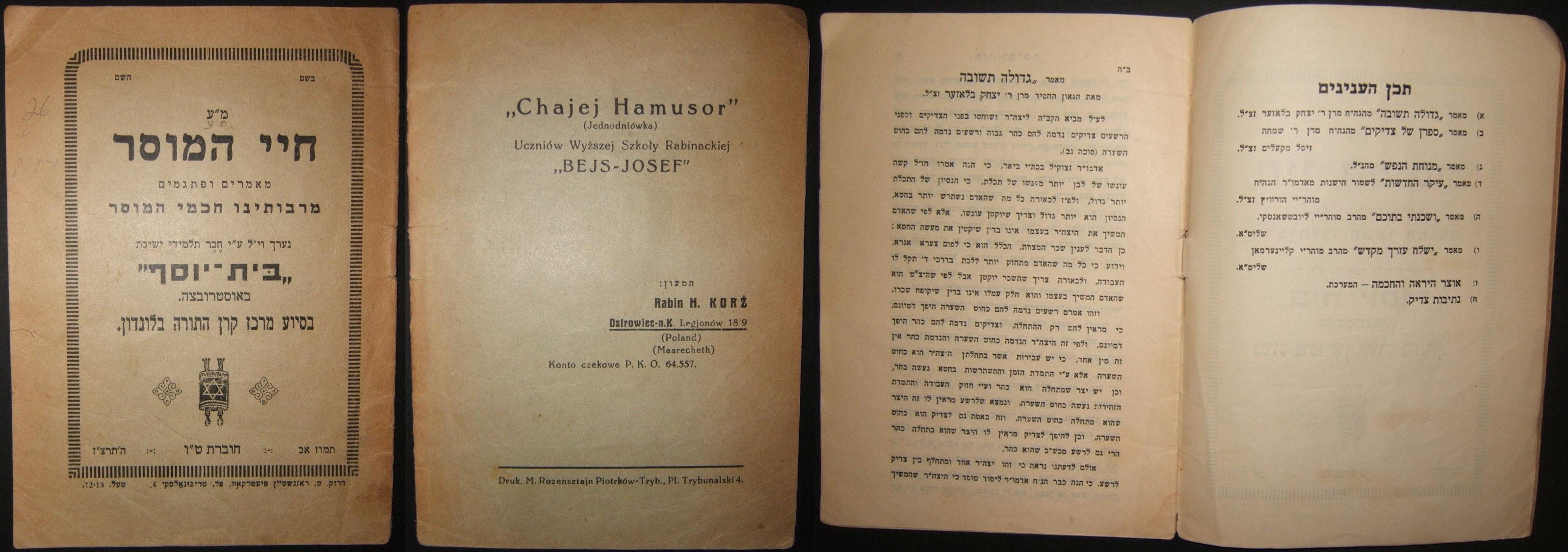 البولندية يوداي Chayei HaMusar كتيب من قبل طلاب Ostrowiec بيت يوسف 1937