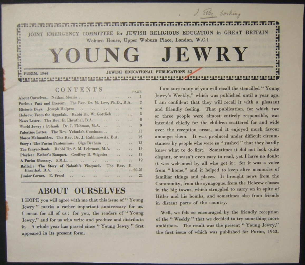 تاريخ الهولوكوست اليهودية اليهودية الأرثوذكسية يشرح Young Jewry's Weekly، Chanukka 1942