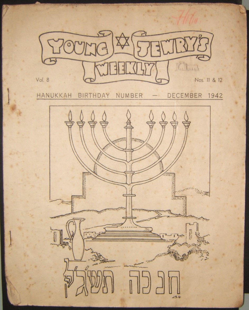 British Holocaust era Orthodox Jewish Young Jewry evacuee's periodical #42, 1944