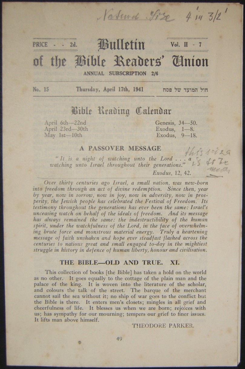 فترة الهولوكوست اليهودية الارثوذكسية نشرة الكتاب المقدس دورية اتحاد الكتاب المقدس 1941
