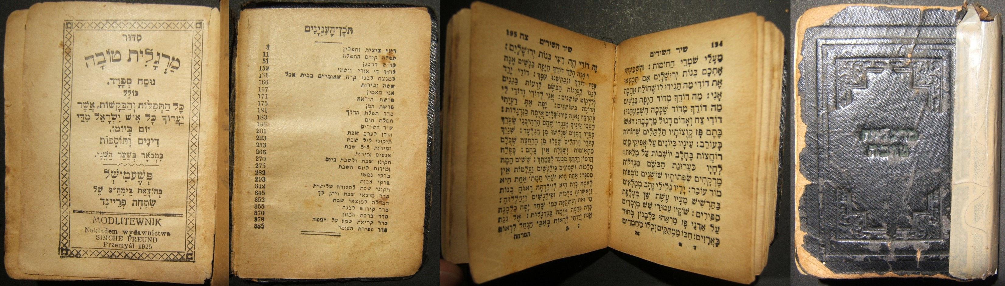 Polnische Judaica Sfard Pocket Siddur Margalit Tova 1925 von Simche Freund, Przemysl