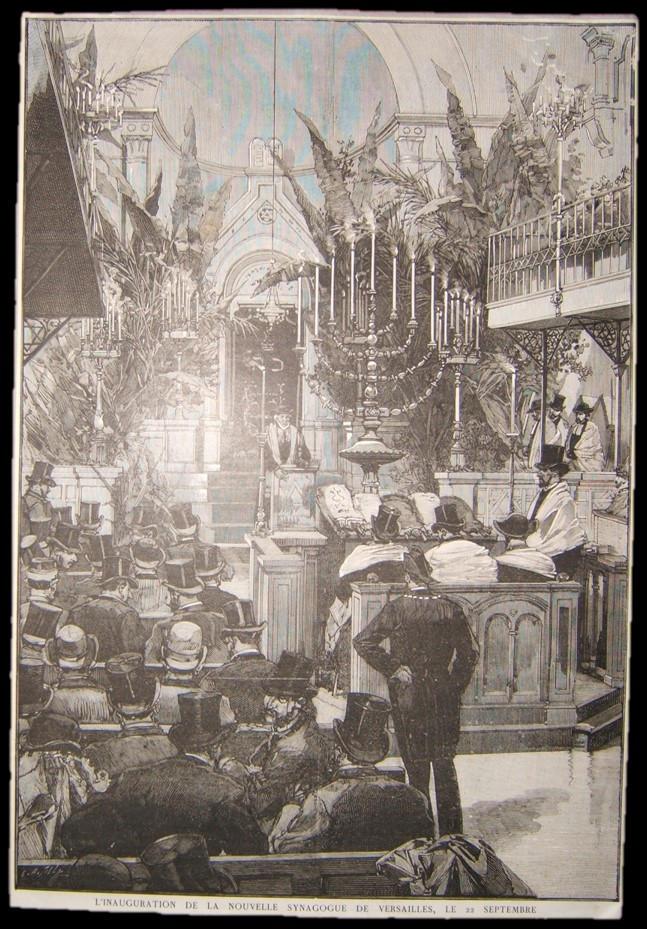 طبعة يهودية فرنسية من كنيس جديد في فرساي ، بقلم أوغست تيلي ، ١٨٨٦