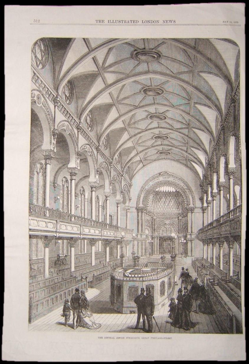 طبعة يهودية بريطانية من كنيس جريت بورتلاند ستريت ، لندن ، ١٨٧٠