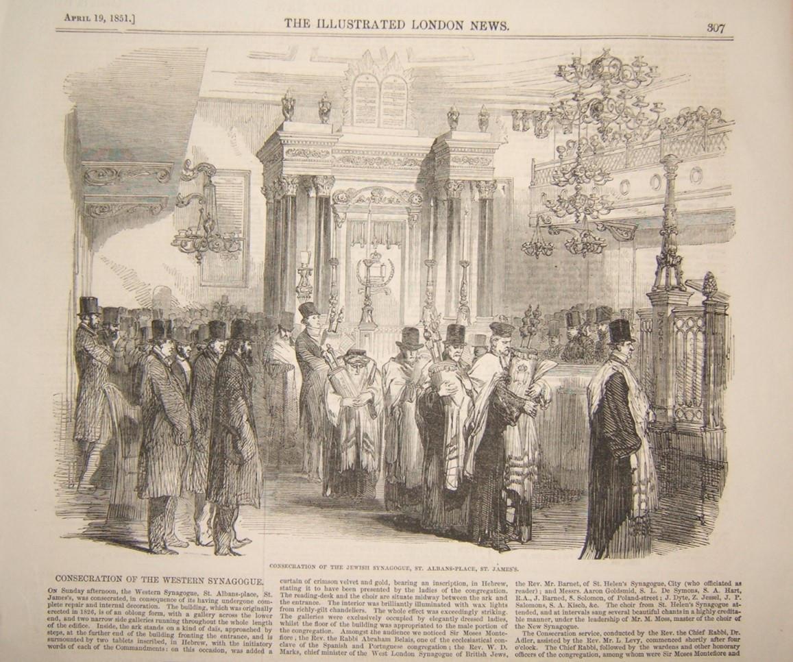 طبعة يهودية بريطانية من كنيس في Saint Albans Place ، لندن ، 1851