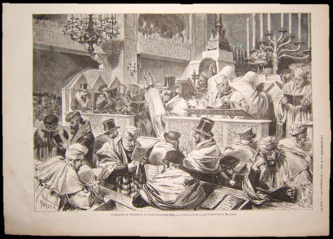 طبعة يهودية فرنسية من يوم الغفران في شارع نوتردام في كنيس الناصرة ، 1874