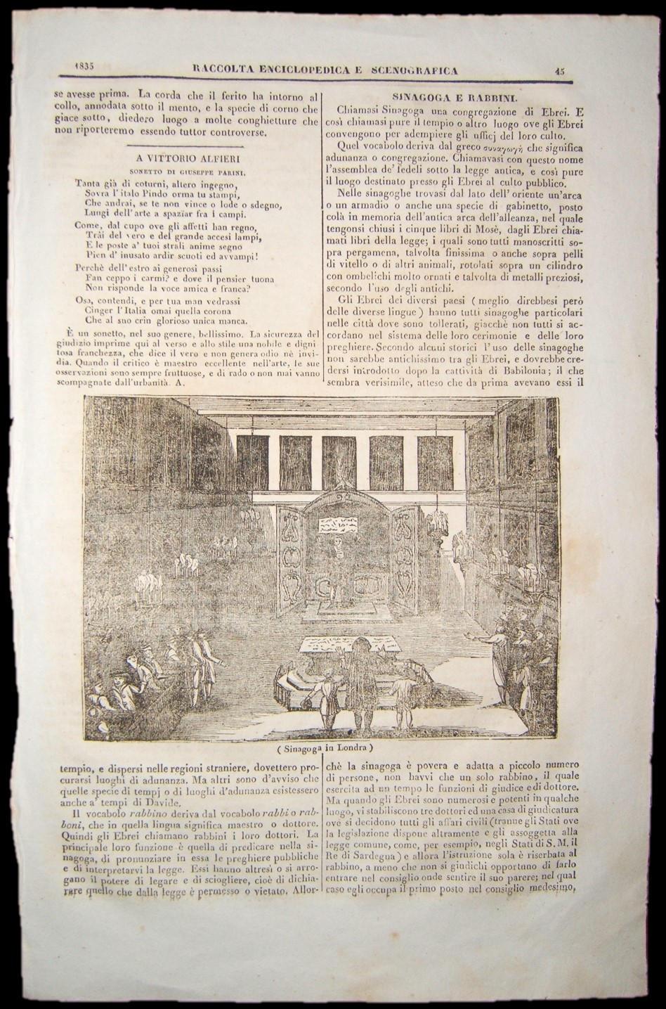 הדפס יודאיקה איטלקית של בית הכנסת בלונדון, 1835; מעת לעת