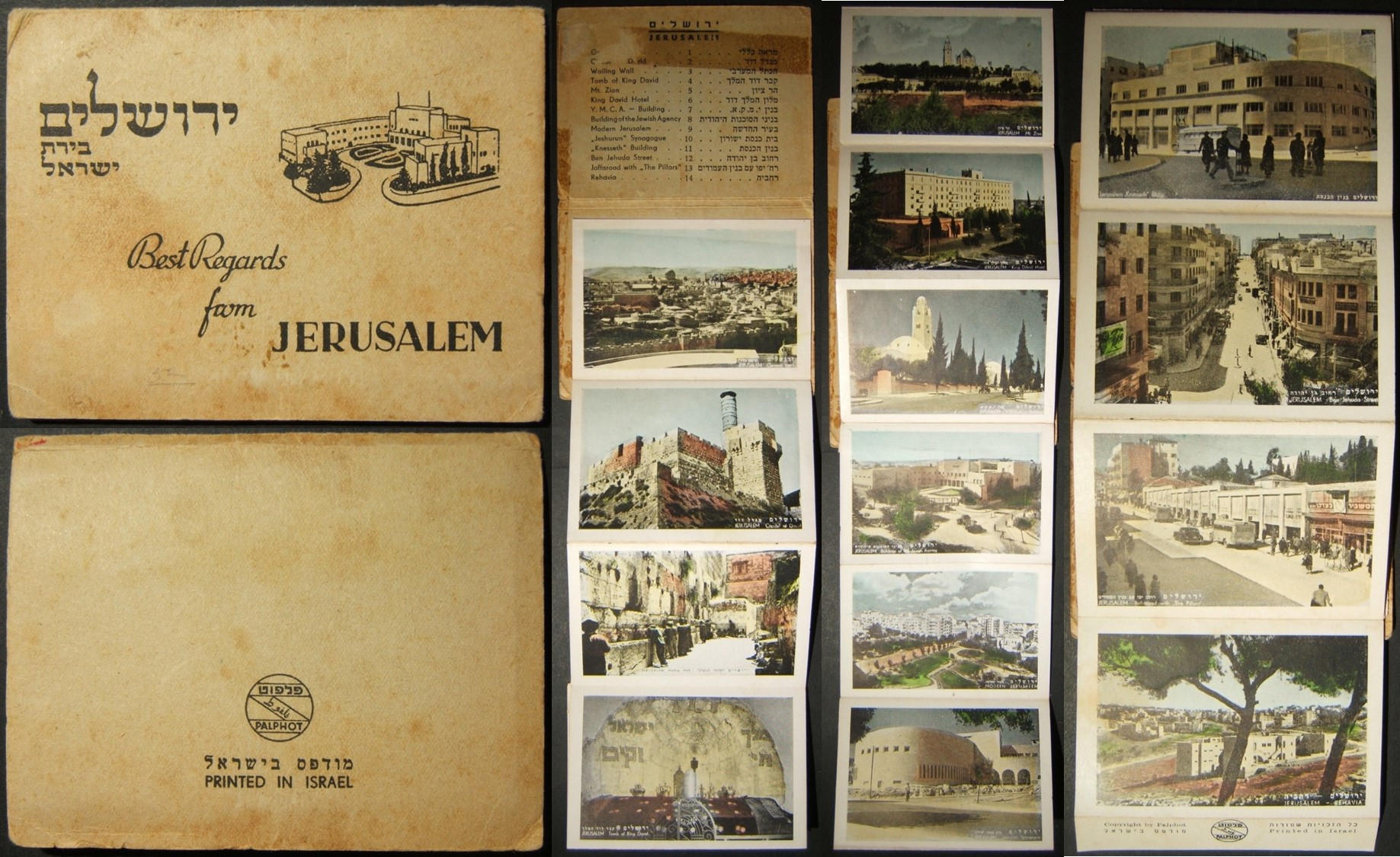 Vintage Israeli tourist mini colorized 14x Palphot postcard foldout of Jerusalem
