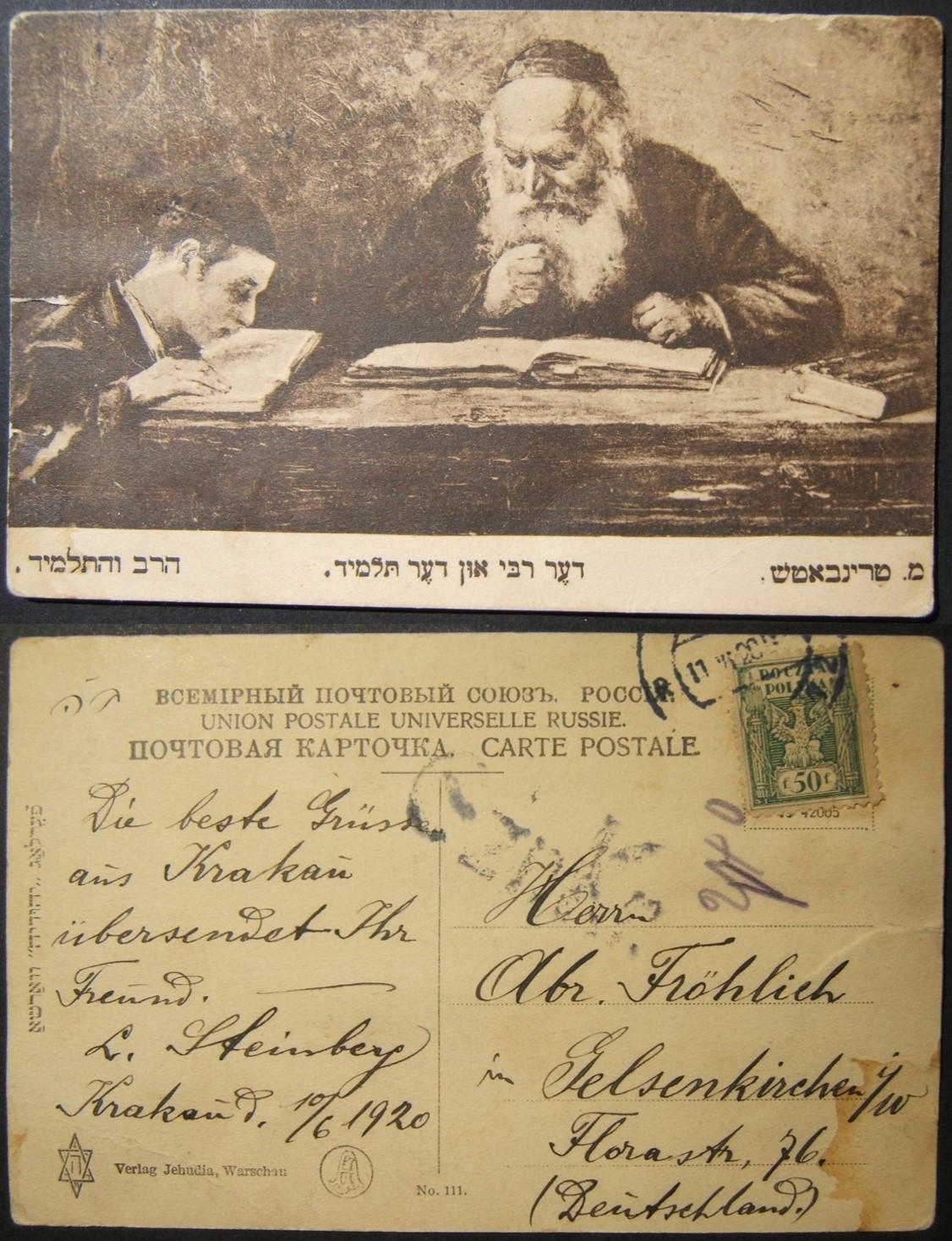 Polieren? Judaica Postkarte von Rabbi & Student, von Trinbetsch; Verlag Jehudia, Warschau