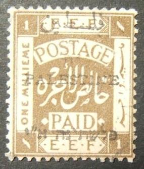 نادرة تفويض القدس II طبع على ختم 1M المستخدمة مع 14:14 ثقب