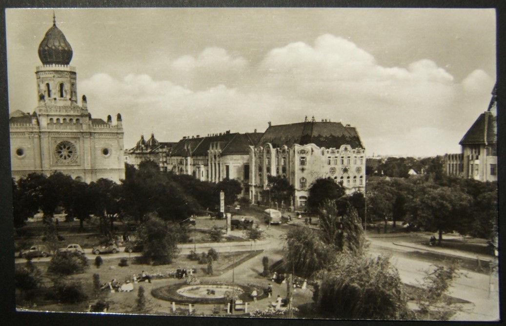 הונגרית יודאיקה גלוית דואר של בית הכנסת הקיסמי הרפורמי, לא בשימוש