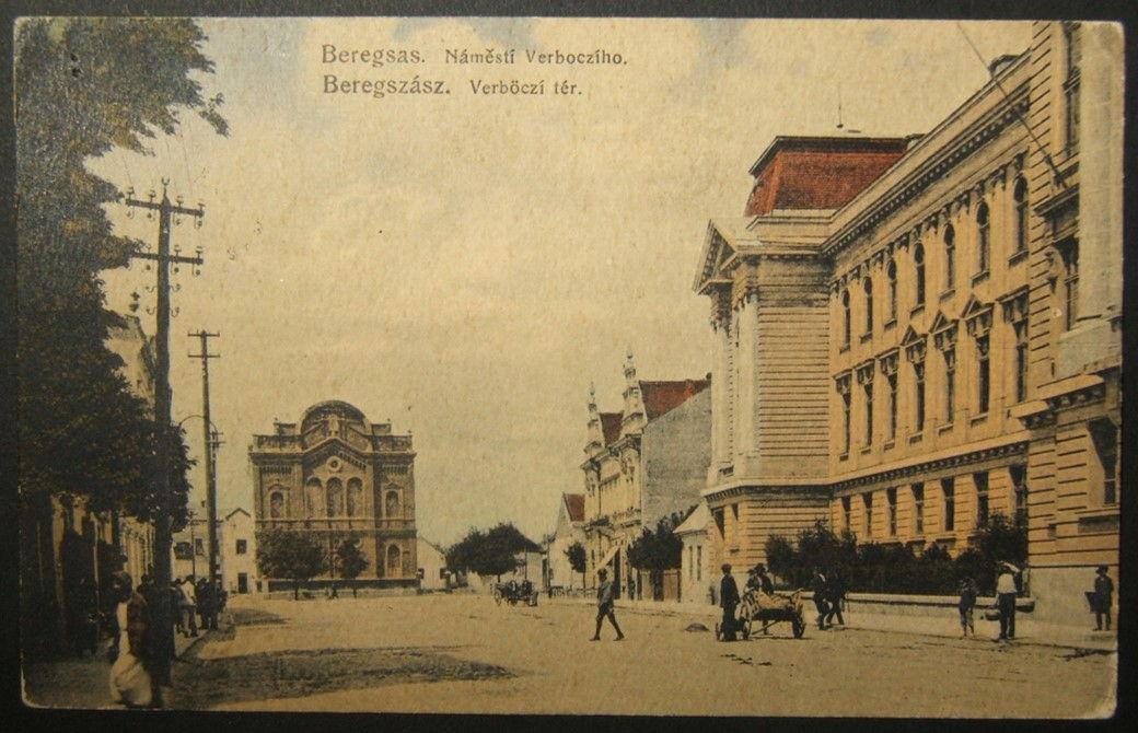 1944 الهنغارية عصر ضم بطاقة بريدية يهودية من Beregszasz / Berehove العظمى كنيس