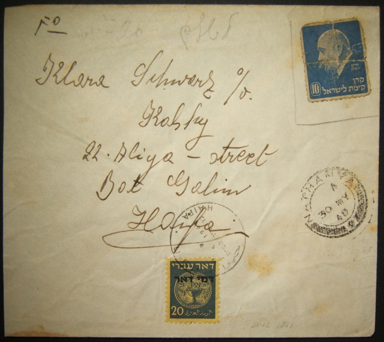 5/1948 3-period taxed mail with invalid interim frank, Mandate postmark & 1st postage dues stamp