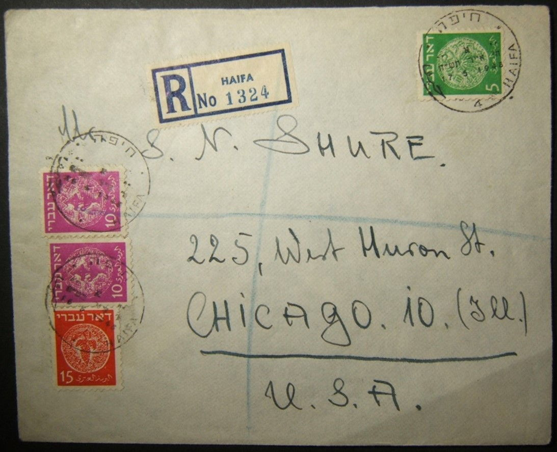 17-5-1948 1st Israeli outbound sea mail on SS Marine Carp from HAIFA to CHICAGO