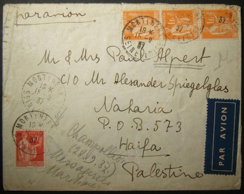 9/1937 نقل البريد الجوي الفرنسي إلى الناصرية إلى السفينة في مدينة حيفا وختمه بكاتم