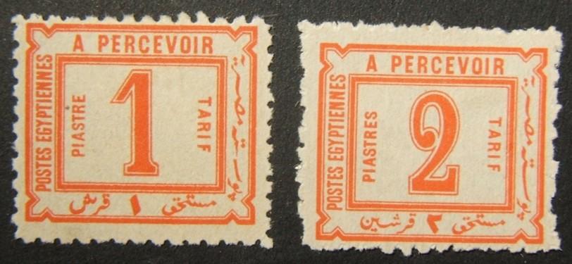"""מטבעה מצרית תרמ""""ו-תרמ""""ז 183-187 1 פיאיה ושני פסים אדומים, ללא דמי מים"""