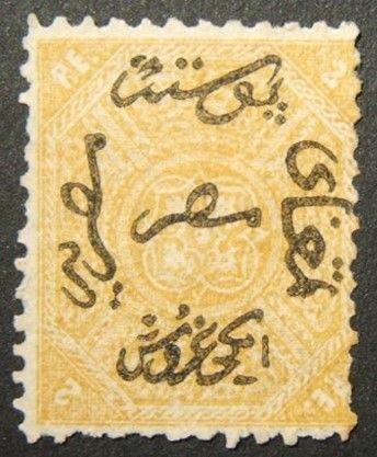 النعناع المصري 1866 ختم 2pia برتقالي - أصفر ، علامة مائية مقلوبة و 12: 13 ثقب