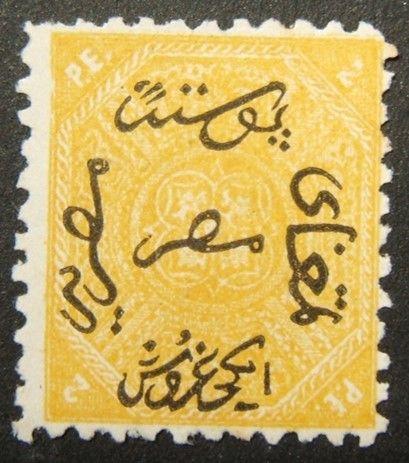 مصري 1866 2pia برتقالي-أصفر دليل على الختم ، بدون علامة مائية و 11 ¾ انثقاب