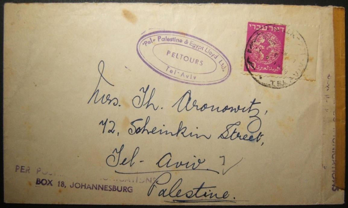 8/1948 קופסה דרום אפריקאית 18 דואר אוויר דחוף לישראל דרך Peltours בחיפה לתל אביב