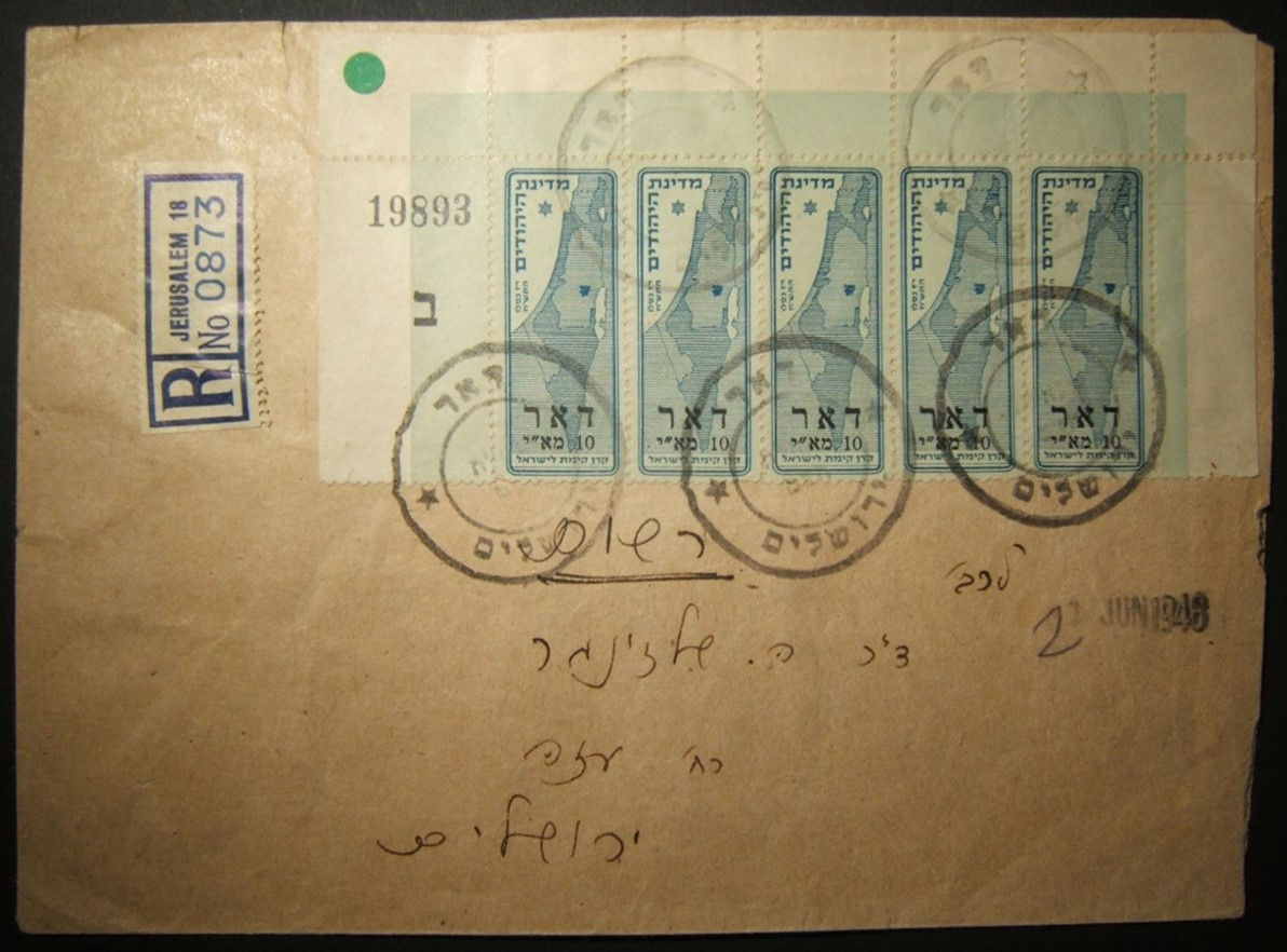 1948 local Jerusalem mail franked by horizontal row of interim stamps + plate number