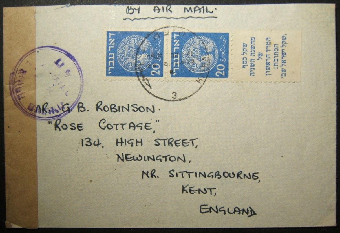 26-8-1948 צנזורה דוארית ישראלית מוקדמת מאוד על דואר יוצא מחיפה לאנגליה