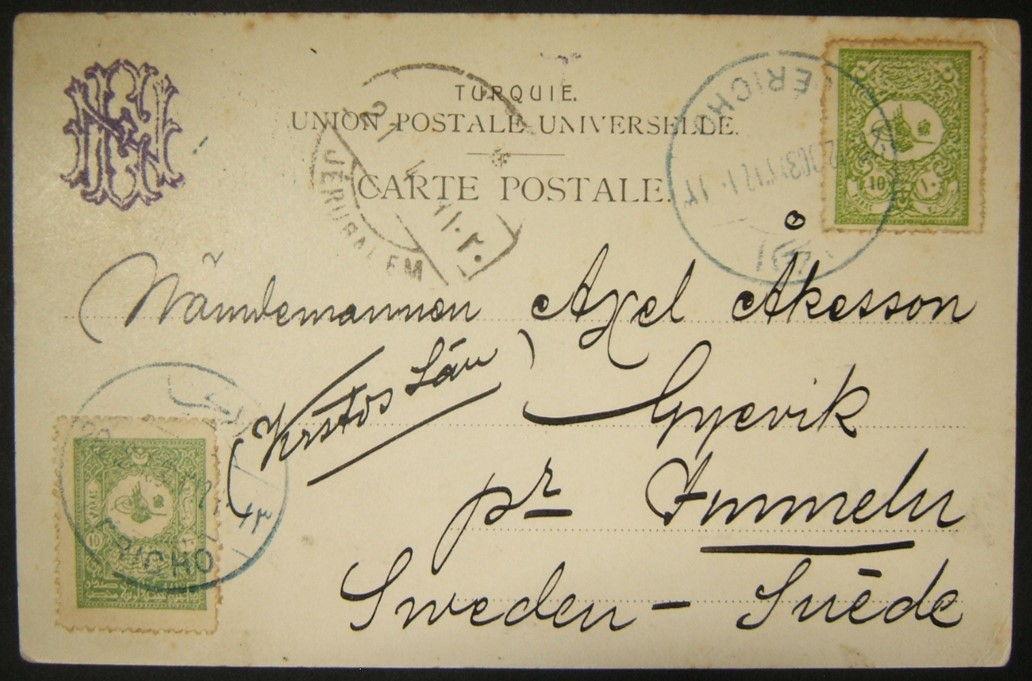12/1903 بطاقة بريدية العثمانية Holyland من JERICHO إلى السويد مع علامات بريدية نادرة زرقاء
