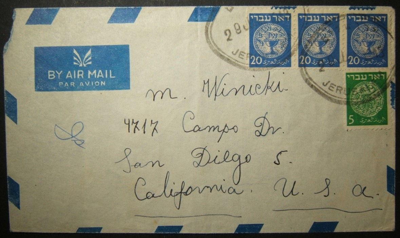29-6-1948 שימוש נדיר בירושלמי הביניים ביצה חותמת על אימייל ל SAN DIEGO