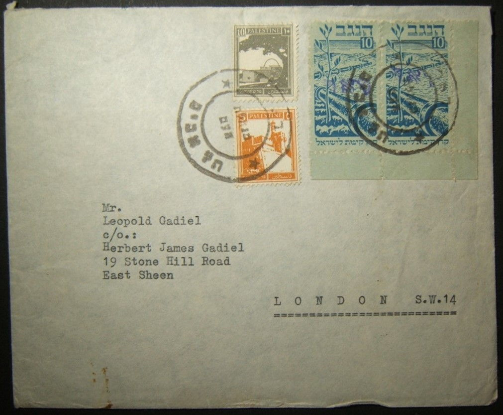 1948 بريد إلكتروني 3-PERIOD عن طريق SS Kedma من تل أبيب إلى المملكة المتحدة مع مزيج مختلط