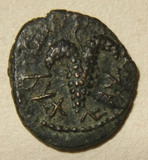 Lot 17 - Coins: Ancient  -  Historama HISTORAMA AUCTION #7 - 'Buy or Bid' Sale