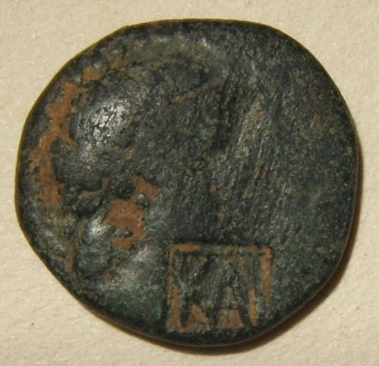 Lot 14 - Coins: Ancient  -  Historama HISTORAMA AUCTION #7 - 'Buy or Bid' Sale