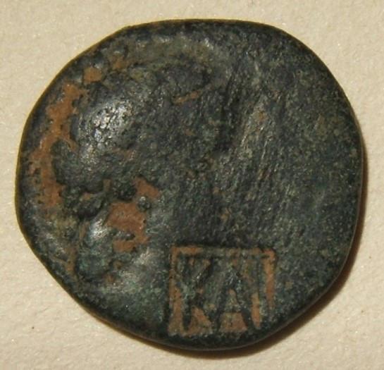 يهودا: 2 معاجم من معجم الفيلسوف على عملة نيرو رومانية قديمة ، Caesaria / Samaria 68CE