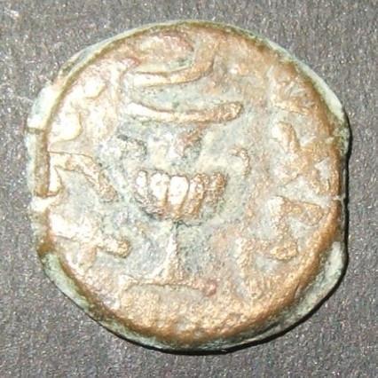 Lot 11 - Coins: Ancient  -  Historama HISTORAMA AUCTION #7 - 'Buy or Bid' Sale