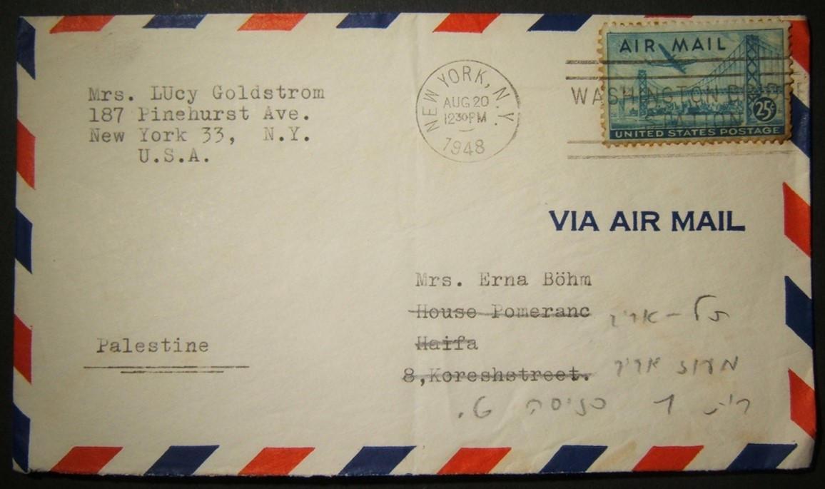 """20-8-1948 צנזורה דוארית ישראלית מוקדמת מאוד על דואר נכנס מארה""""ב לחיפה"""