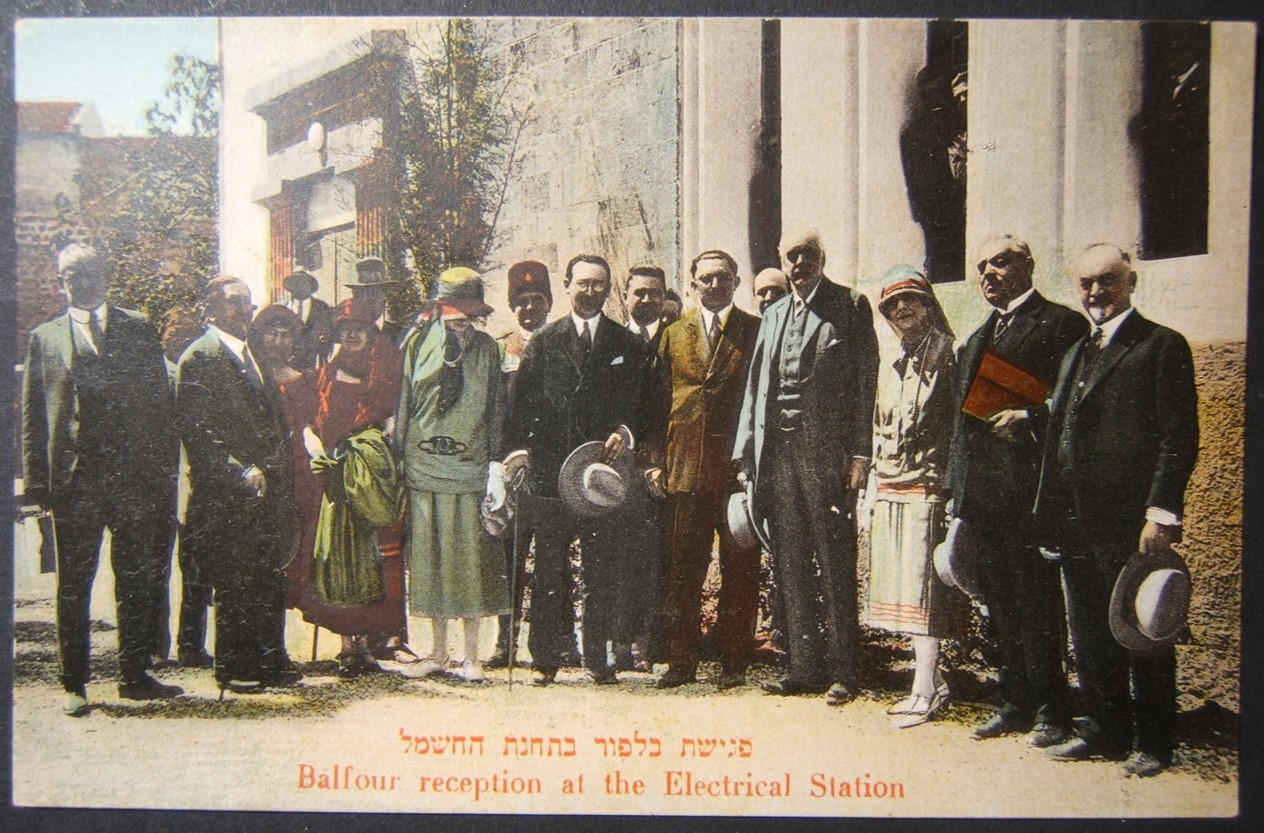 Vintage Eretz Israel postcard Balfour reception at Electrical Station, Ordmann