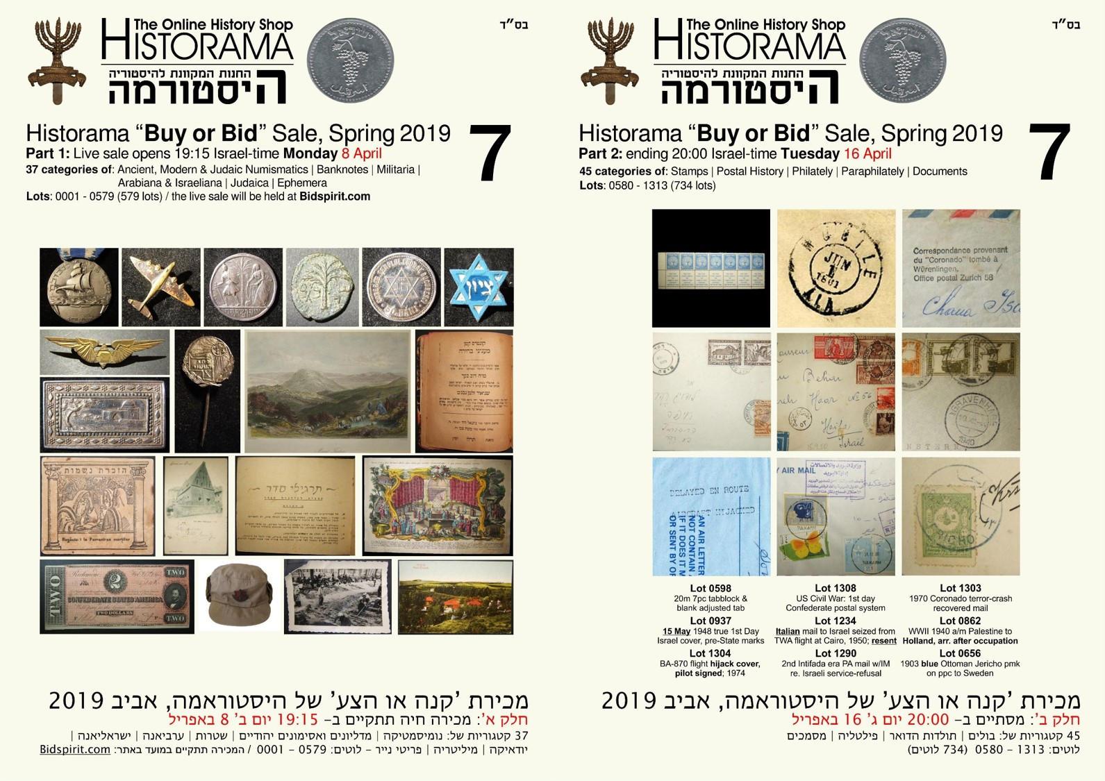 Set of 2 Auction Catalogues (Parts 1 & 2)