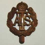 Hat badge of Auxiliary Territorial Service (ATS), British Army 1941-45