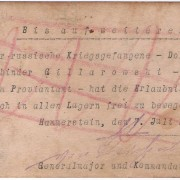 German WWI POW permit card for Russian soldier, 1916 ex Hammerstein