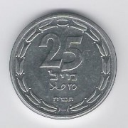 Israel: 25 Mils, 1948 coin in UNC