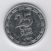 Israel: 25 Mils coin, 1949 closed link, UNC