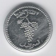 Israel: 25 Mils coin, 1949 closed-link, UNC