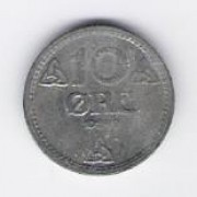 Norway: 10 Ore coin, 1942 (double-die), AU-UNC