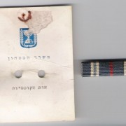 War of Independence campaign ribbon with award document