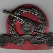 Israeli Army artillery corps insignia beret badge, c.1960s-1970s