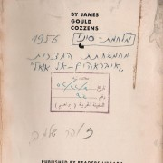 Books captured ex 'Ibrahim al Awal' by Israeli Navy 1st Sergeant, 1956