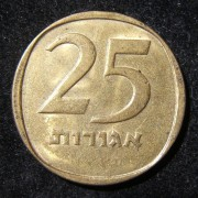 Israel: 25 Agurot aluminum-bronze 1960-79 series error coin with missing date. The beginning letters of the date (