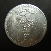 Israel: 25 Mils coin, 1948 in AU