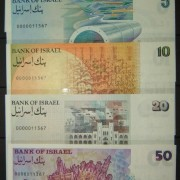 Israel: Bank of Israel 1990 limited ed. 5 banknote set, UNC