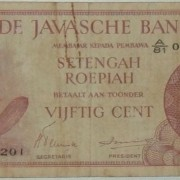 Netherlands Indies (Indonesia) 1/2 Gulden (50 Cent) banknote, 1948,  VF