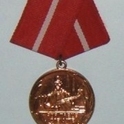 East German 'Volksarmee' Workers Combat Group Service Medal, bronze, 1st Class