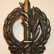 IDF General Staff emblem metal hat badge, 1948-1950s