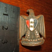 Egyptian/United Arab Republic (UAR) small Army hat badge